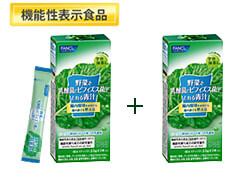 ファンケルの青汁お試しセット│無添加化粧品・健康食品 ...