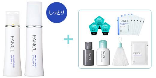 【2021年最新版】美白美容液の年代ごと人気おすすめランキング25選