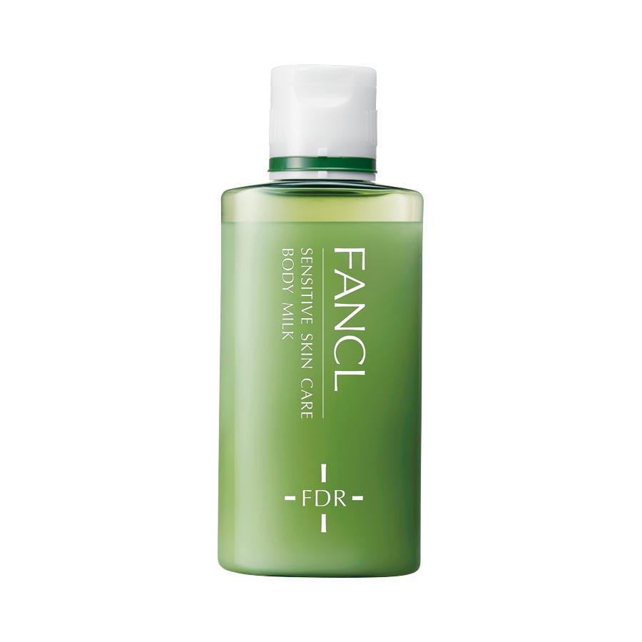 FANCL(ファンケル)公式 FDR ボディミルク 1本
