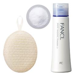 洗顔マッサージセット(ホワイト洗顔パウダーC+)