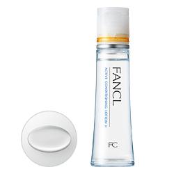FANCL(ファンケル) アクティブコンディショニング ベーシック 化粧液 II しっとり 3本