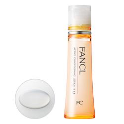 FANCL(ファンケル) アクティブコンディショニング EX 化粧液 II しっとり 1本