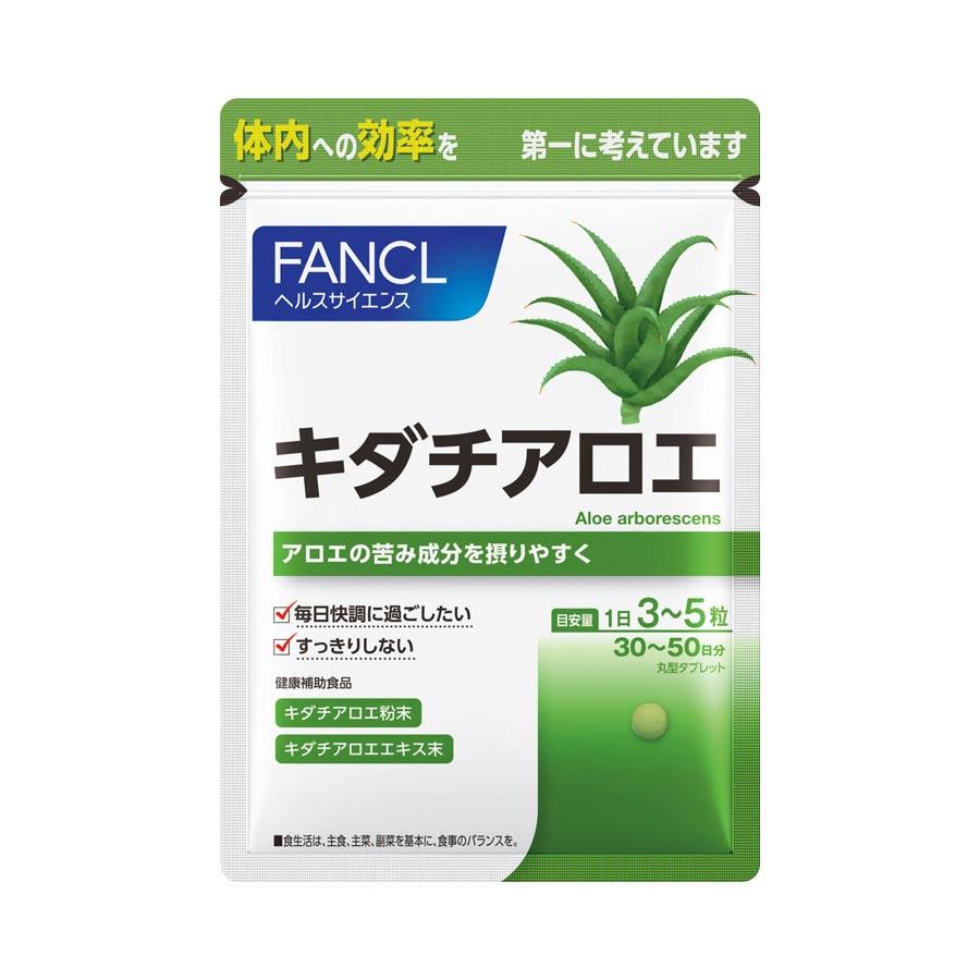 FANCL(ファンケル)公式 キダチアロエ 約30-50日分