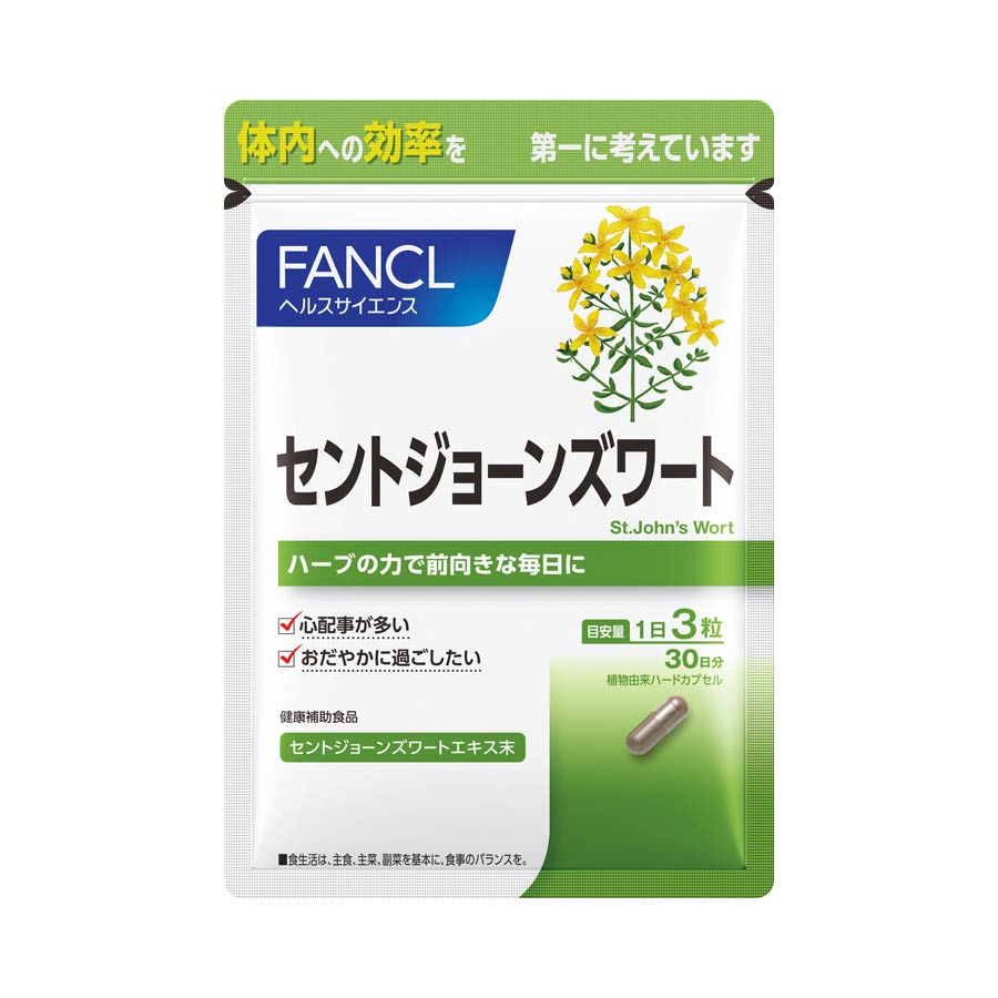 FANCL(ファンケル)公式 セントジョーンズワート 約30日分