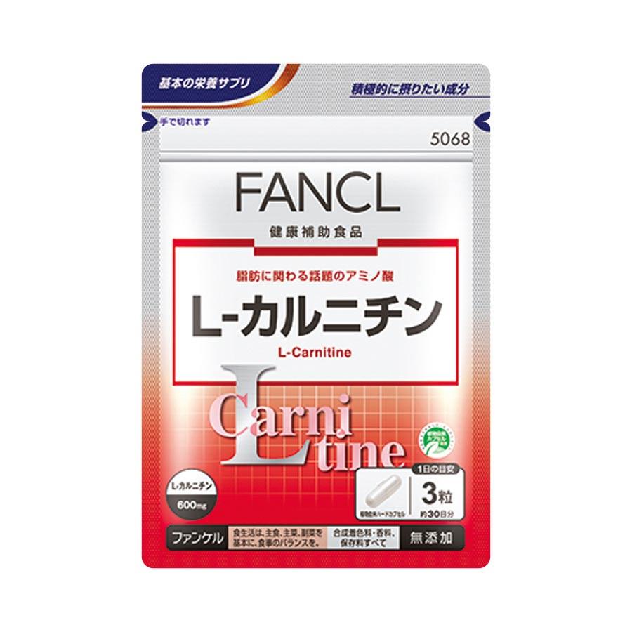 FANCL(ファンケル)公式 L-カルニチン 約30日分