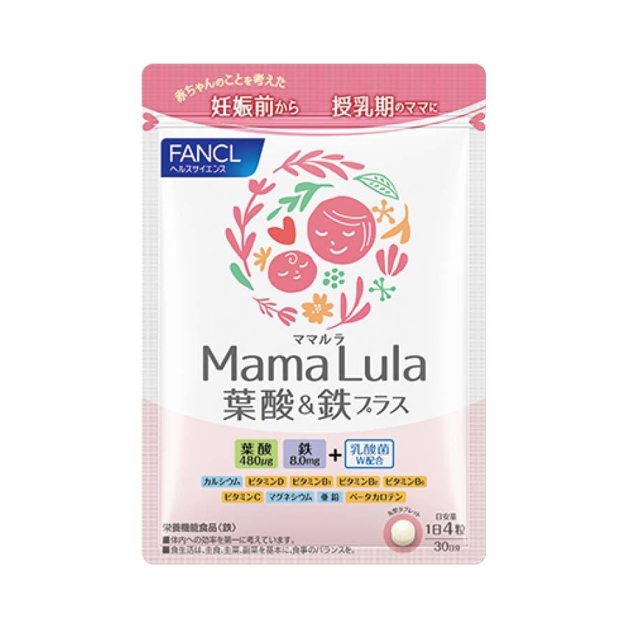 FANCL(ファンケル)公式 Mama Lula 葉酸&鉄プラス 約30日分