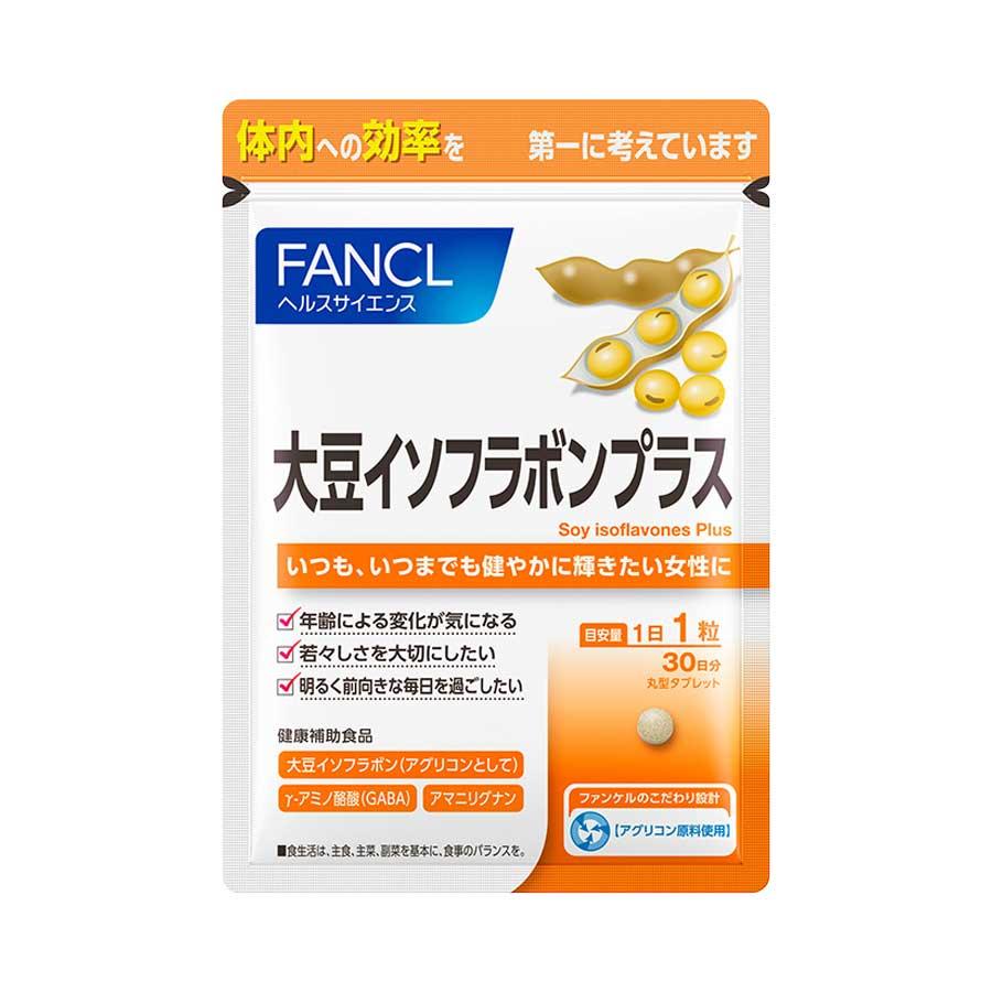 FANCL(ファンケル)公式 大豆イソフラボンプラス 約30日分