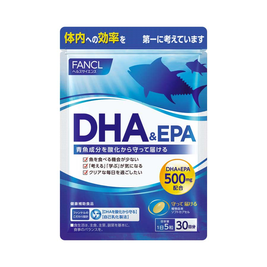 ファンケル DHA & EPA