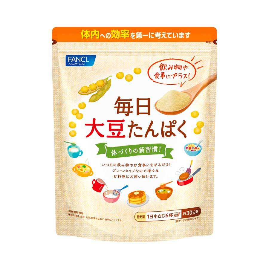 FANCL(ファンケル)公式 毎日大豆たんぱく 約30日分