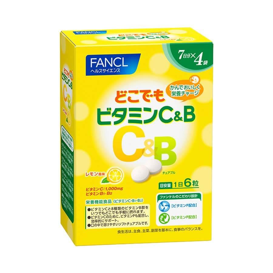 ファンケル どこでもビタミンC & B