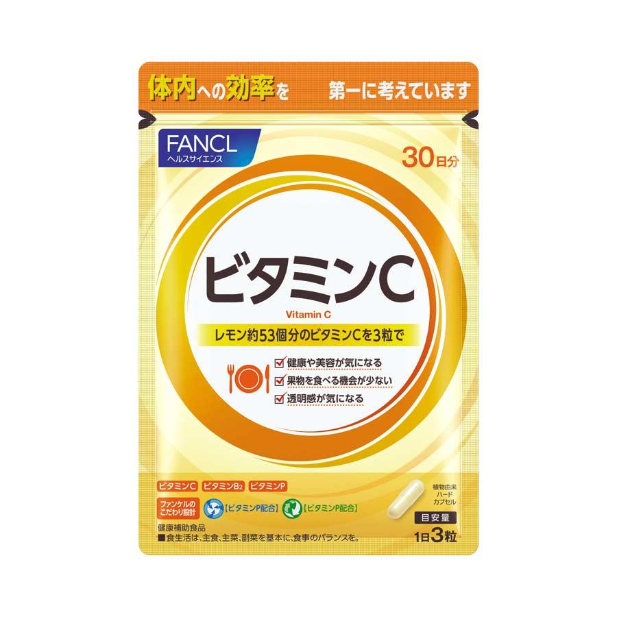 FANCL(ファンケル)公式 ビタミンC&ビタミンP 約30日分