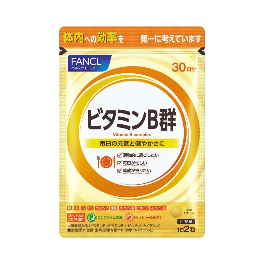 FANCL(ファンケル)公式 ビタミンB群 ロングタイム製法 約30日分
