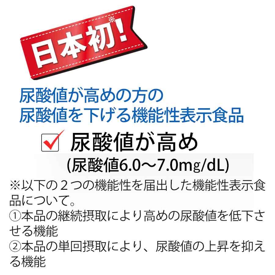 値 プロテイン 尿酸