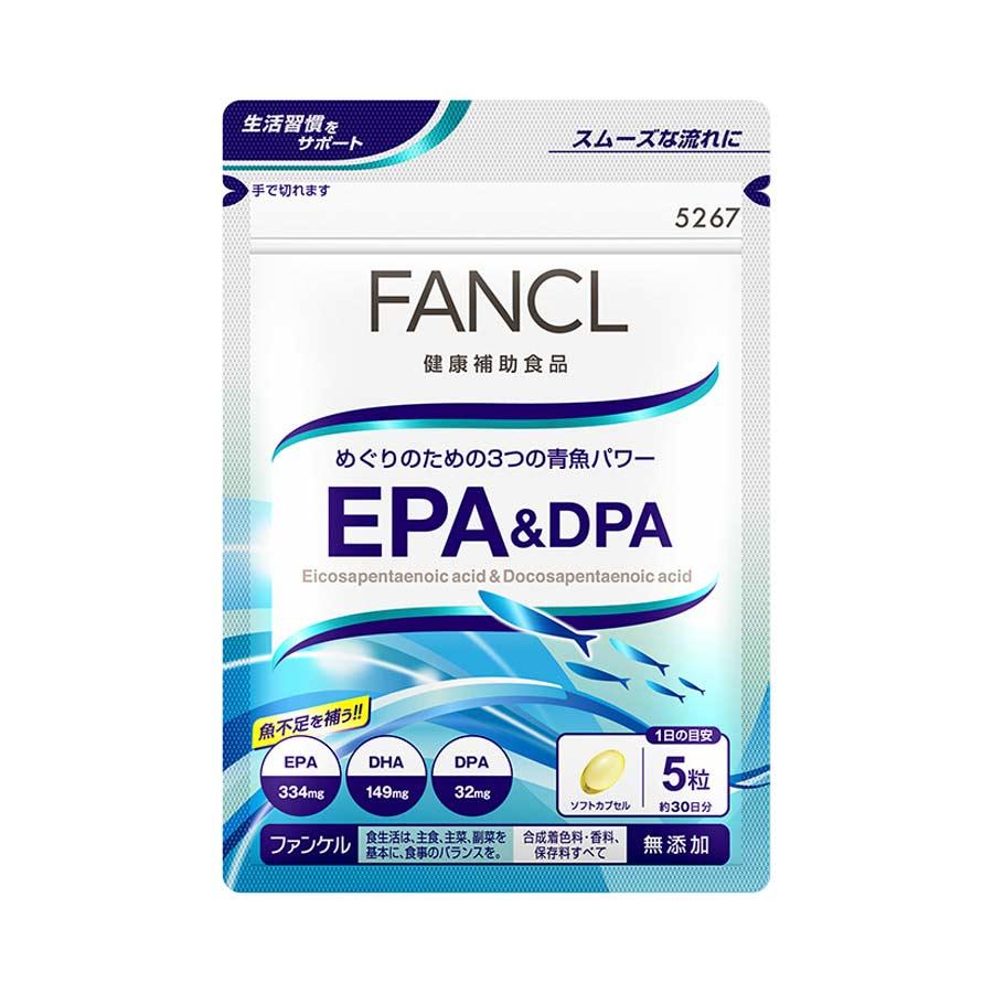 ファンケル EPA & DPA
