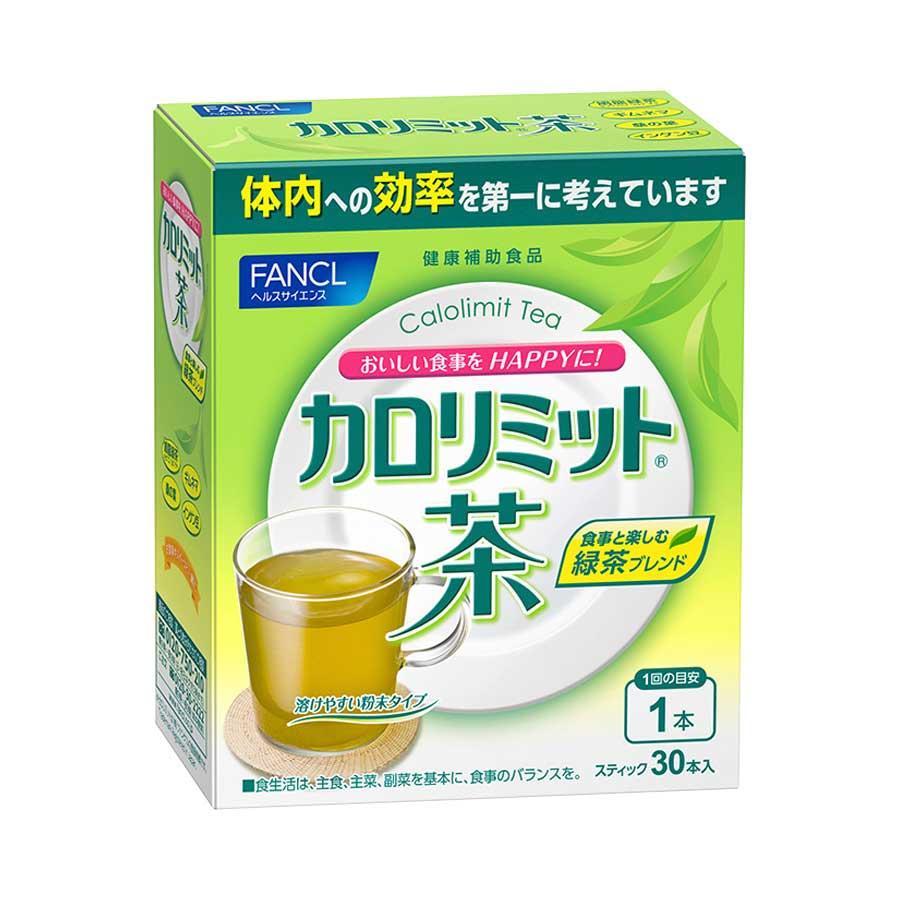 FANCL(ファンケル) カロリミット茶 30本入り