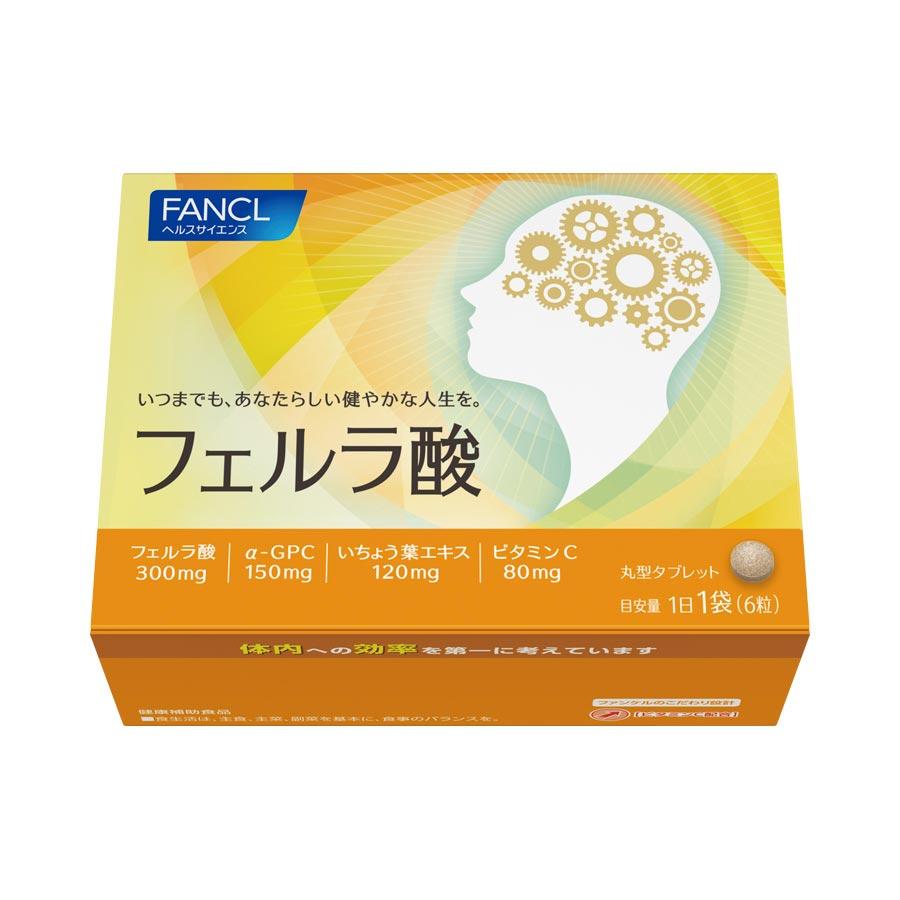 健康食品・サプリメント】フェルラ酸│ファンケルオンライン
