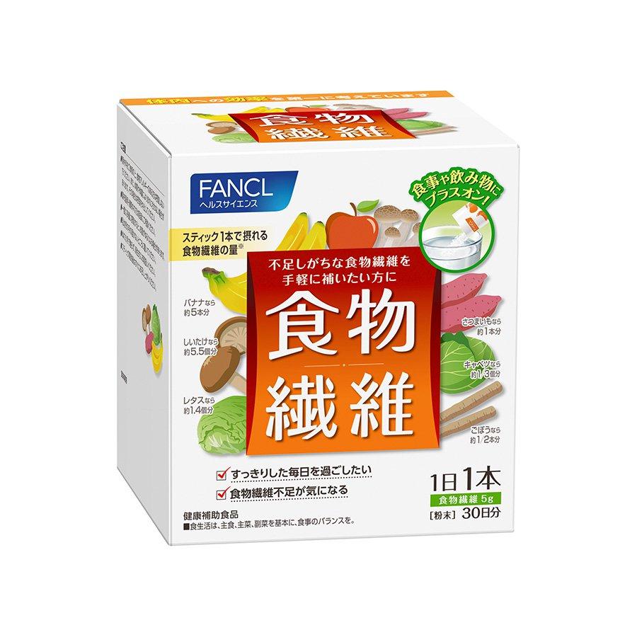 FANCL(ファンケル)公式 食物繊維 約30日分