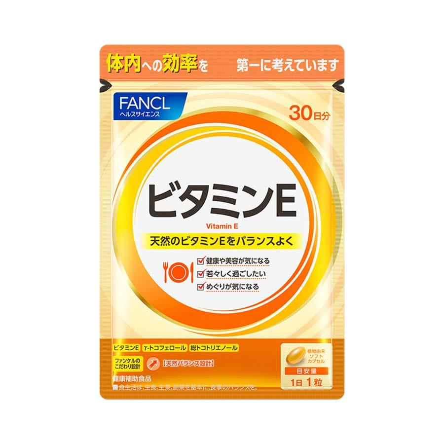 FANCL(ファンケル)公式 ビタミンE 約30日分