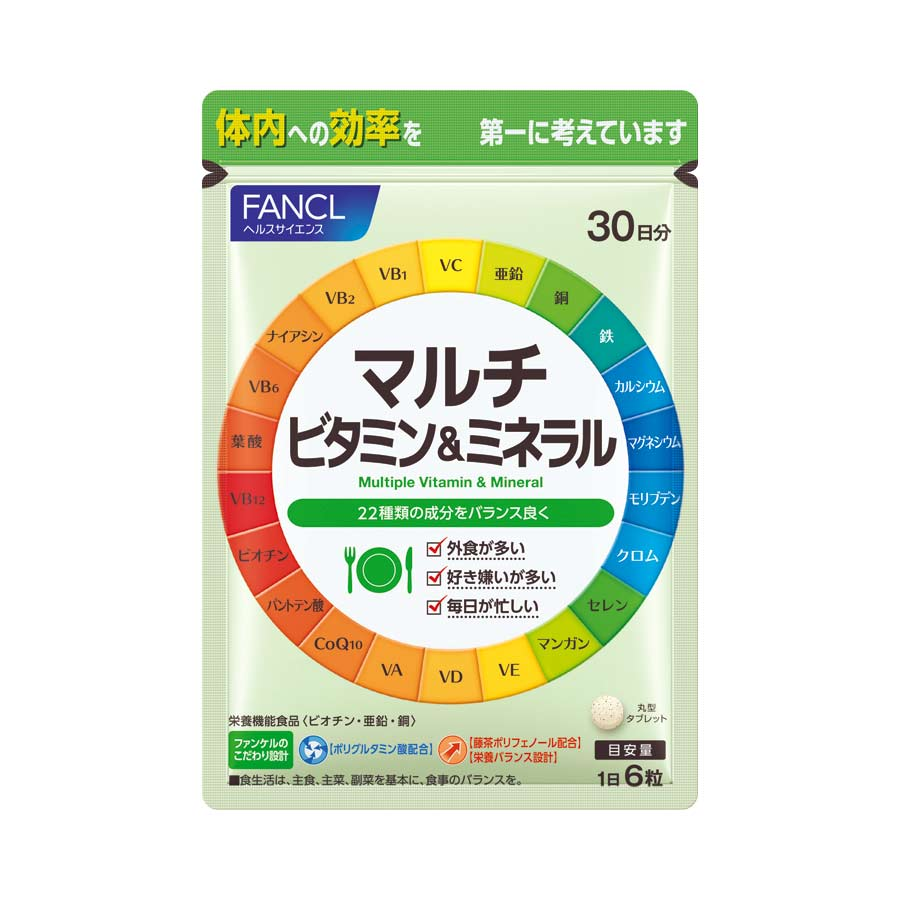FANCL(ファンケル)公式 マルチビタミン&ミネラル 約30日分