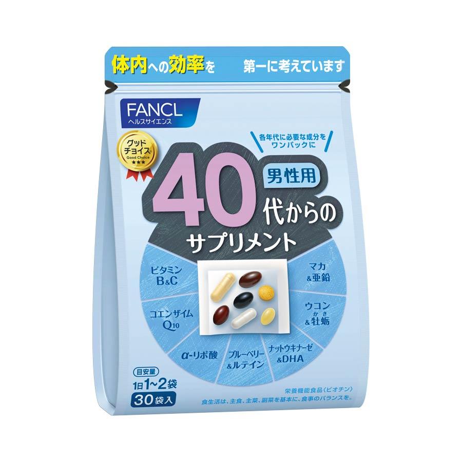FANCL(ファンケル)公式 40代のサプリメント 男性用 15-30日分