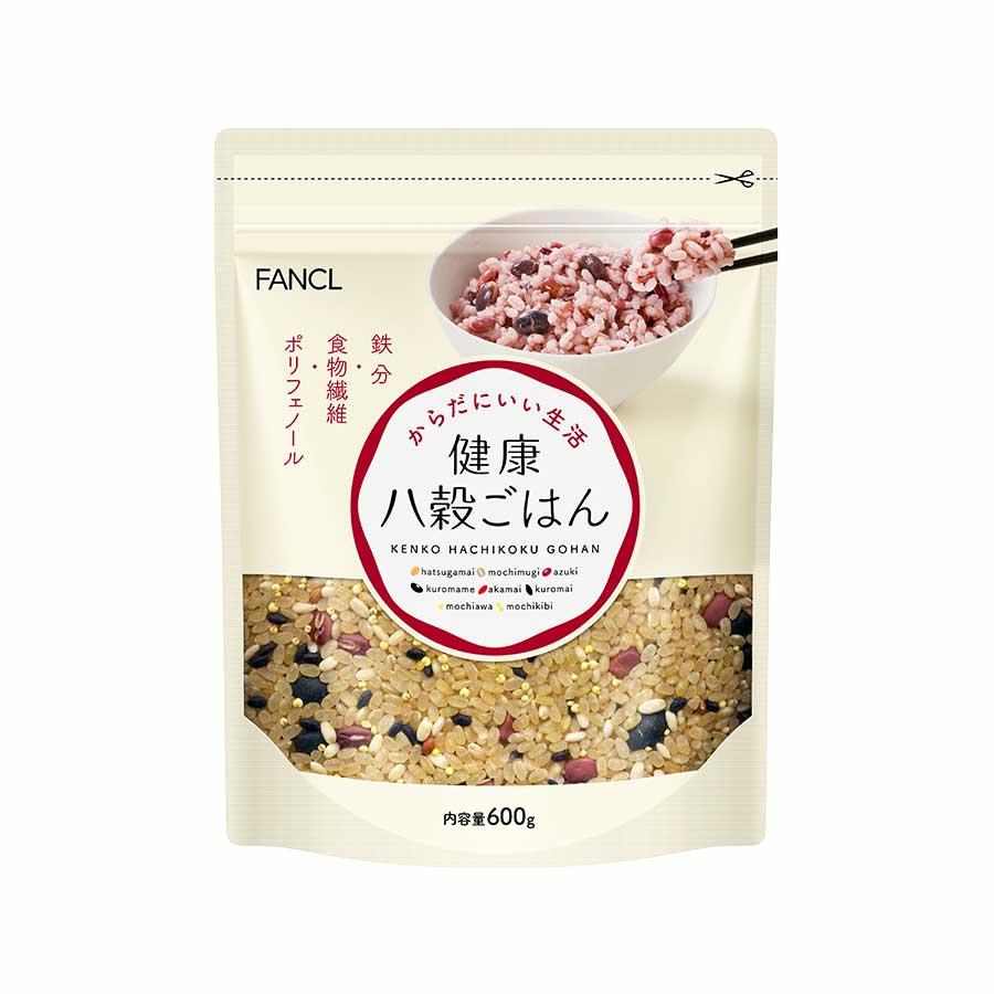 FANCL(ファンケル)公式 健康八穀ごはん 1袋(600g)