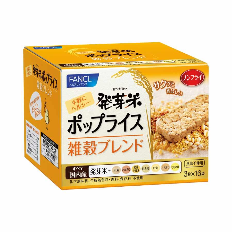 FANCL(ファンケル)公式 発芽米ポップライス 雑穀ブレンド 1箱