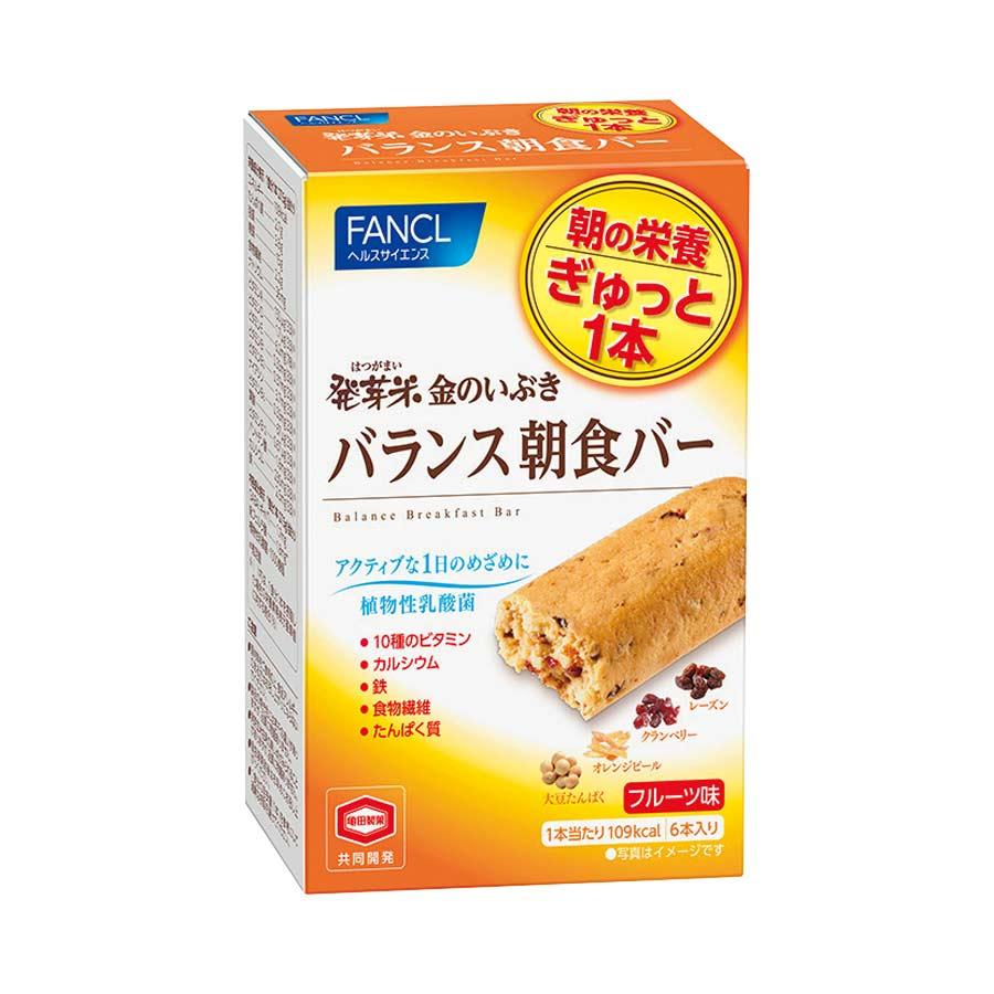 ファンケル 発芽米 金のいぶき バランス朝食バー