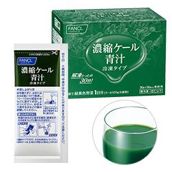 濃縮ケール青汁