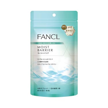 FANCL(ファンケル) モイストバリア 約30日分