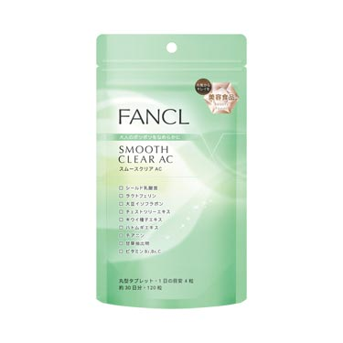 FANCL(ファンケル) スムースクリア AC 約30日分