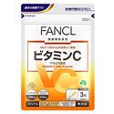 ファンケルのアセロラ配合ビタミンCサプリメント