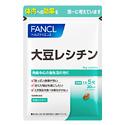 FANCL(ファンケル) 大豆レシチン 約30日分