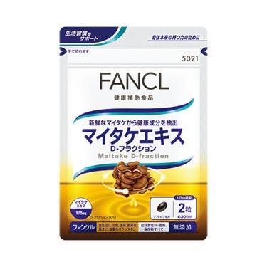FANCL(ファンケル) マイタケエキス D-フラクション 約30日分