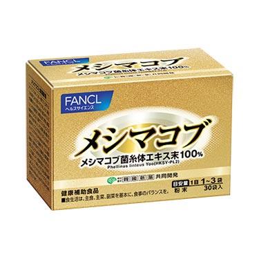 FANCL(ファンケル) メシマコブ 約10-30日分