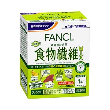 FANCL(ファンケル) 食物繊維MIX 約30日分