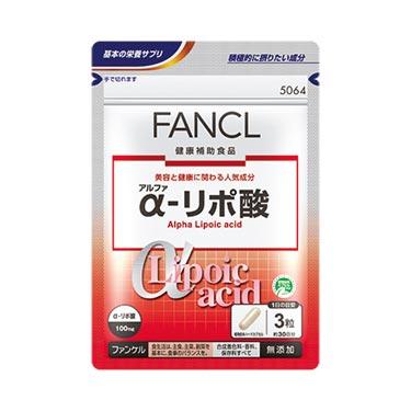 FANCL(ファンケル) α-リポ酸 約30日分