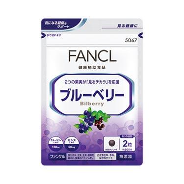 FANCL(ファンケル) ブルーベリー 約30日分