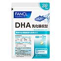 FANCL(ファンケル) DHA 乳化吸収型 約30日分