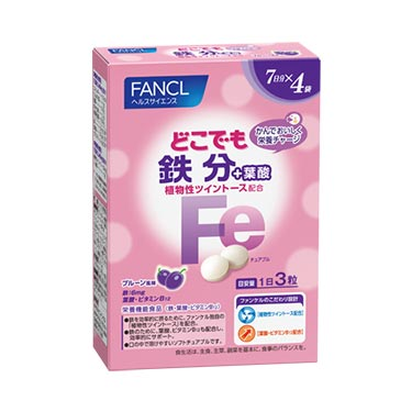 FANCL(ファンケル) どこでも鉄分 ツイントース配合 約4週間分