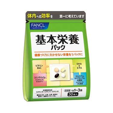 FANCL(ファンケル) 基本栄養パック(旧:グッドチョイス ベーシック) 10-30日分