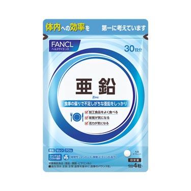 FANCL(ファンケル) 亜鉛&植物性ツイントース 約30日分
