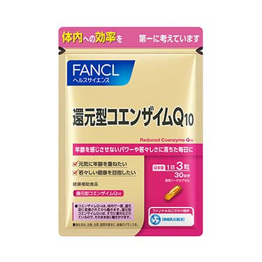 FANCL(ファンケル) 還元型コエンザイムQ10 約30日分