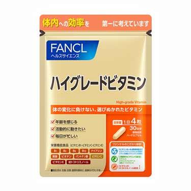 FANCL(ファンケル) ハイグレードビタミン 約30日分