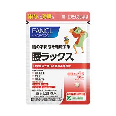 FANCL(ファンケル) コシラックス 約30日分