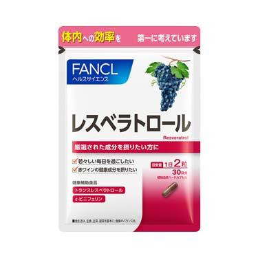 FANCL(ファンケル) レスベラトロール 約30日分