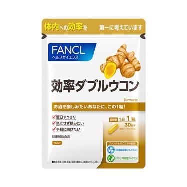 FANCL(ファンケル) 効率ダブルウコン 約30日分