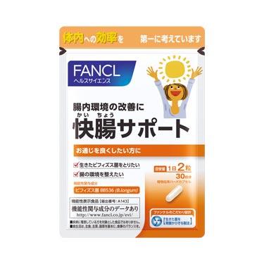 FANCL(ファンケル) 快腸サポート 約90日分 (徳用3袋セット)