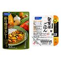 彩り野菜カレー&発芽米ごはんセット