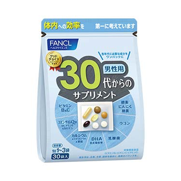 FANCL(ファンケル)公式 30代のサプリメント 男性用 10-30日分