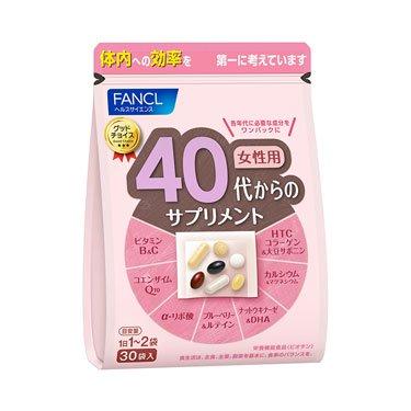 FANCL(ファンケル) 40代のサプリメント 女性用 15-30日分